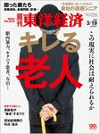 honshi-20160319.jpg